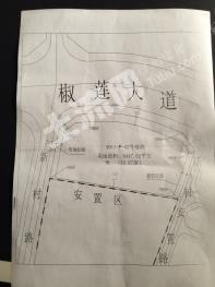 云南省文山州丘北普者黑12.67亩地皮转账让