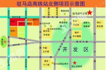 驻马店高铁站站前广场70亩纯商业使用权出让招商