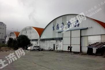 福建生态园食品有限公司厂房及工业用地