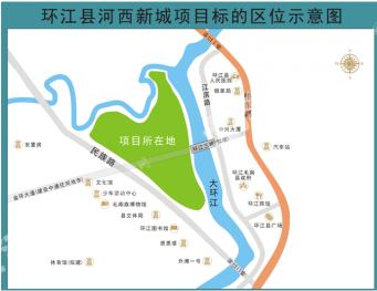 环江县河西新城投资权项目标的转让