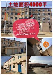 大连长海4000平酒店出售