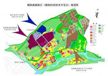朝阳燕都新区工业用地出售