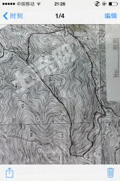 福州闽清570亩山地转让带林权证25万急转