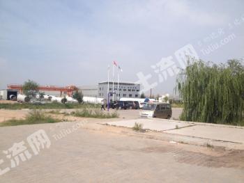 鄂尔多斯市装备制造基地的国有土地使用权(工业用地)低价一次性出售