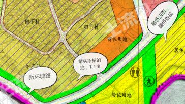 福清市北区阳下街道融侨香槟附近1.1亩地出售