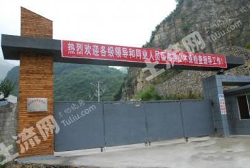 2000平米厂房出售