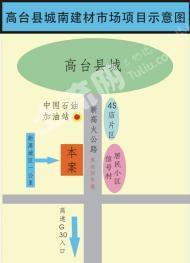 甘肃高台县49亩国有建设用地使用权(拍卖时间:6月19日)
