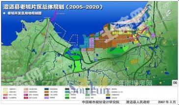 海南400亩农业观光国有土地转让 转让费:4500万元