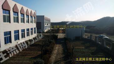 山东省日照市五莲县42亩精品工业用地附带办公楼厂房转让