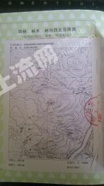 贵州省遵义市绥阳县20000亩林地转让