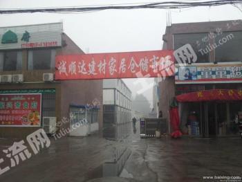 焦作市火车站南水北调附近土地仓库出让