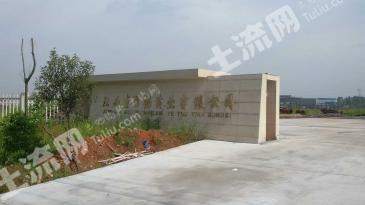 转让江西萍乡62.8亩工业用地