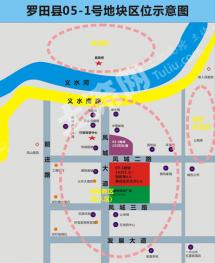 湖北黄冈罗田县36亩国有建设用地使用权
