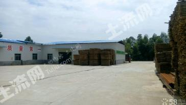 出售岳阳新开镇28亩工业用地及厂房