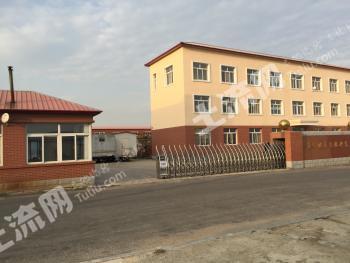 转让盘锦市18亩工业用地(带厂房)