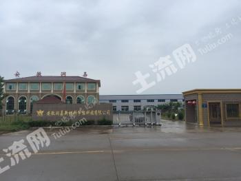安徽淮北工业土地出租、出售、合作