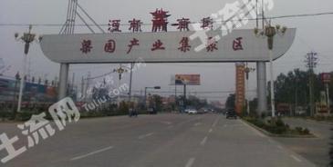 河南省商丘市梁园产业集聚区35.1平方公里招商