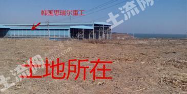 转让山东蓬莱7.2亩商服用地