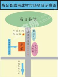 甘肃张掖高台商业项目22万每亩低价出让