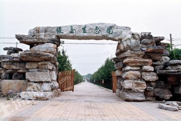北京房山琉璃河地块整体转让