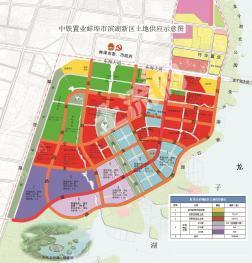 出让蚌埠龙子湖西岸滨湖新区项目部分宗地