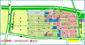 天津宝坻出售工业用地 27万/亩(政府直招)