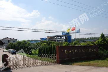 江苏镇江30亩工业用地及厂房转让