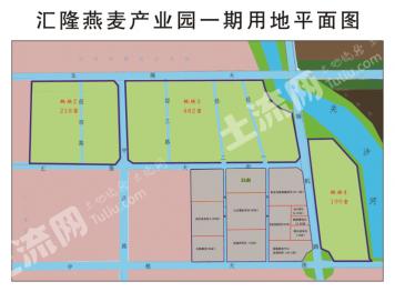 张家口西山产业集聚区项目招商