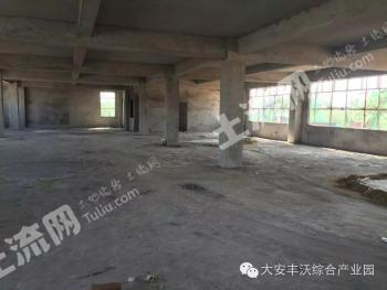 贵港平南工业用地出让