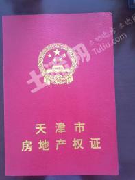 天津蓟县开发区14亩地汽车4S店5500平建筑
