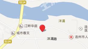 连州市城南开发区商住用地
