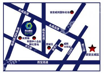 咸阳大产权5-50亩工业地,量身定制厂房出售