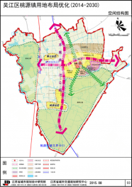 南苏州优质(苏震桃公路、沪苏湖高铁边)小面积工业土地出售