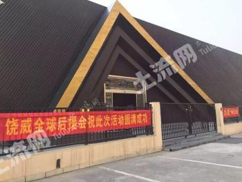北京场地出租场地租赁北京发布会场地出租