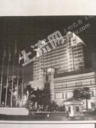 四星级酒店转让 长安酒店出售 仅售2.8亿