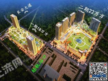 咸宁城铁南站广场30亩商业地转让
