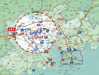肇庆高要市活精细化工基地20亩出售