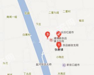 连云港灌南县 张店镇3.5亩宅基地 自建住宅
