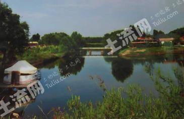 水库、土地及生态养老服务中心项目转让经营