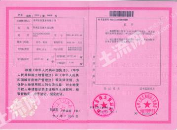 贵州省黔西县城31.14亩商住优质宗地出让
