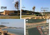 环翠区葡萄滩海水浴场土地出售