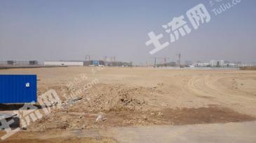 经济开发区 60亩土地出售