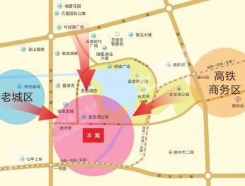 江苏徐州核心区域20亩商办用地控股权转让