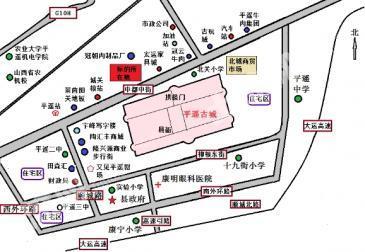 山西省平遥县万家美酒店招商项目标的介绍