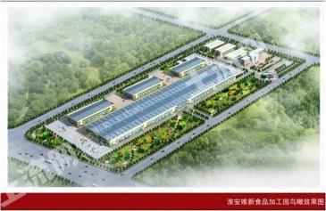食品产业园30000平方厂房及空地出售或出租