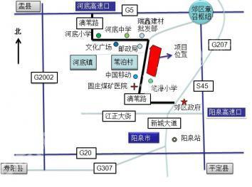 山西省阳泉市郊区河底镇约70亩土地招商