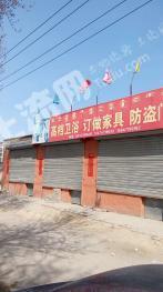 内蒙古呼和浩特托县双河镇黄河大街迎接土地