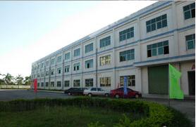 滨江大学城附近12亩地8000方厂房整体转让