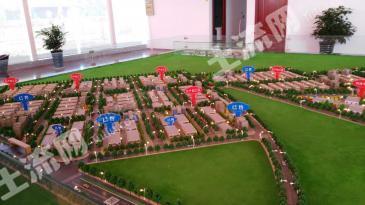 郑州黄河桥北107国道旁30亩工业用地
