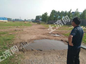 临沂兰山区 18亩 工业用地 转让